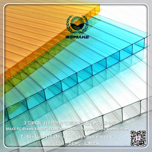 知道陽光板每平米價格前了解陽光板有哪些優點特性?