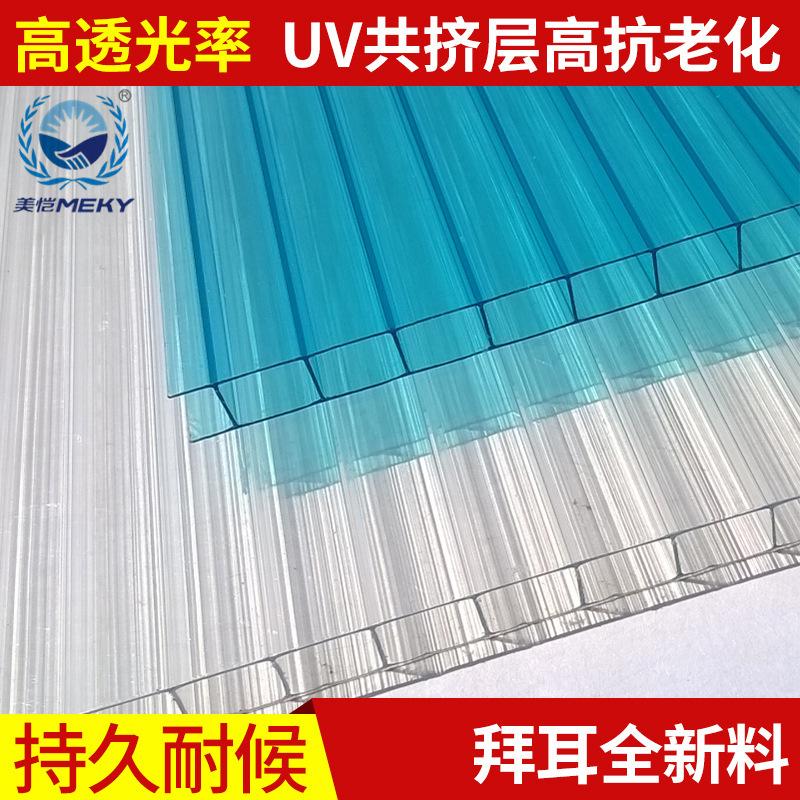 PC陽光板,陽光板