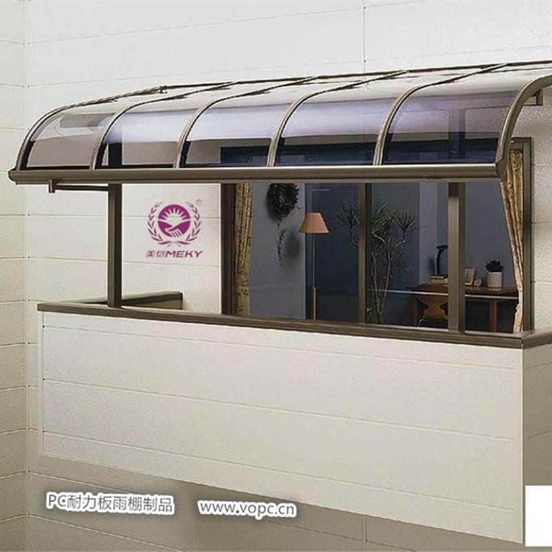 PC耐力板鋁鈦合金窗棚雨棚
