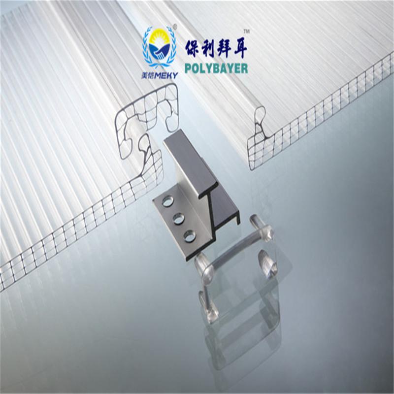 pc陽光板,U型鎖扣板,蜂窩板