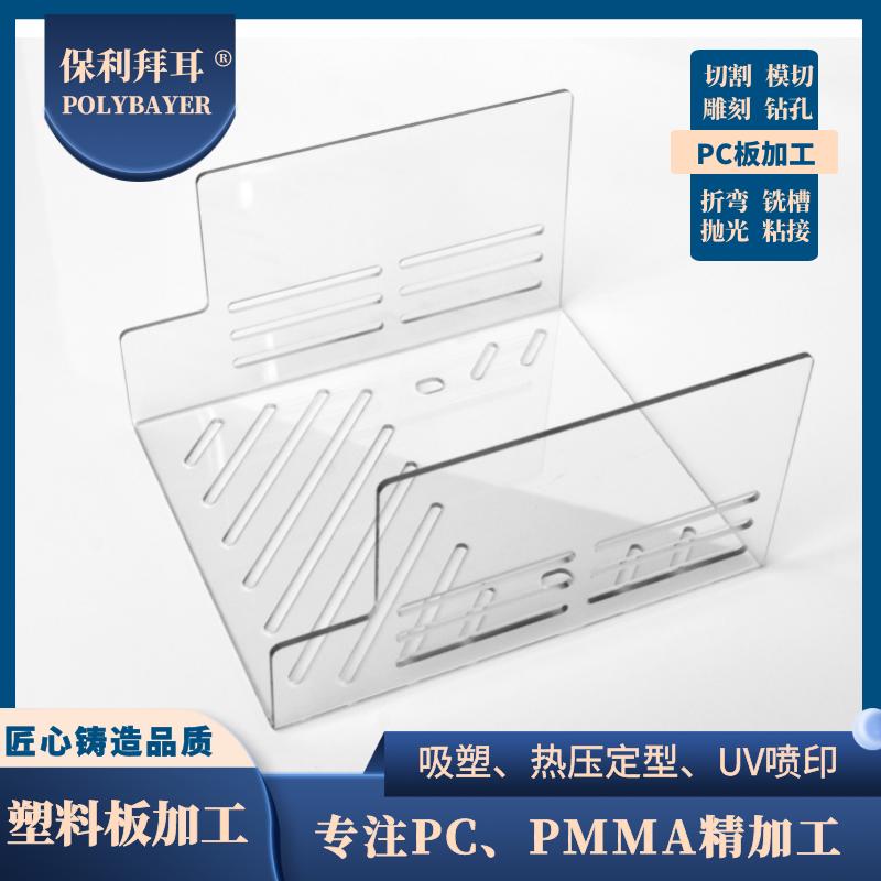 PC板加工(en)