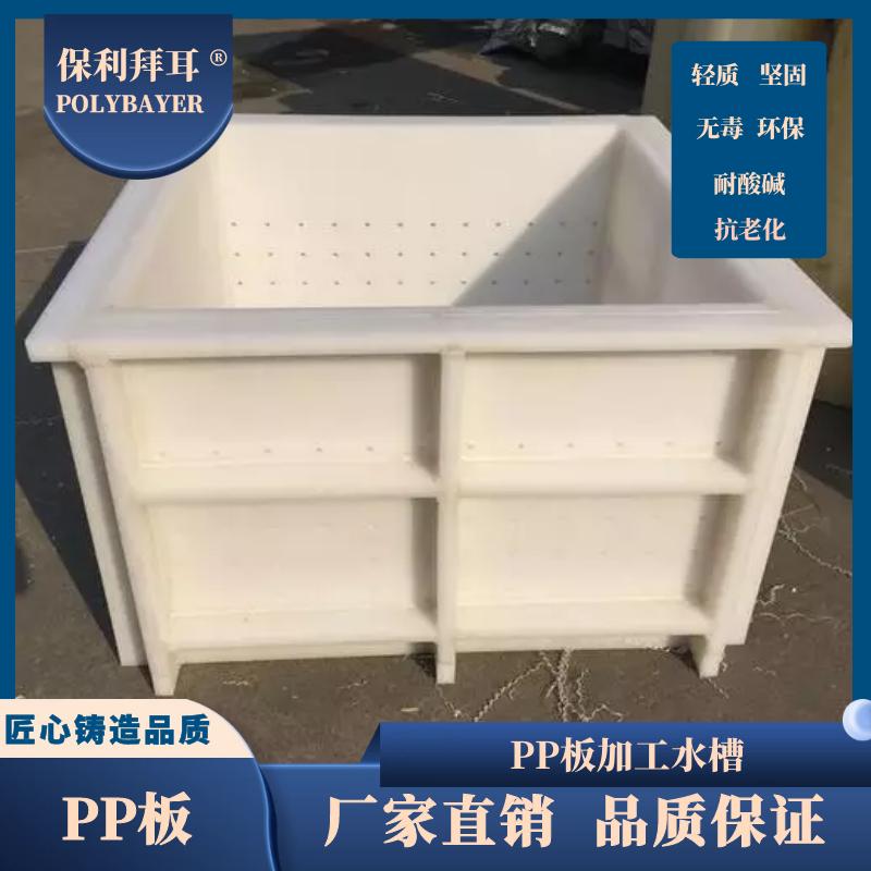 酸洗槽焊接 西甲水箱