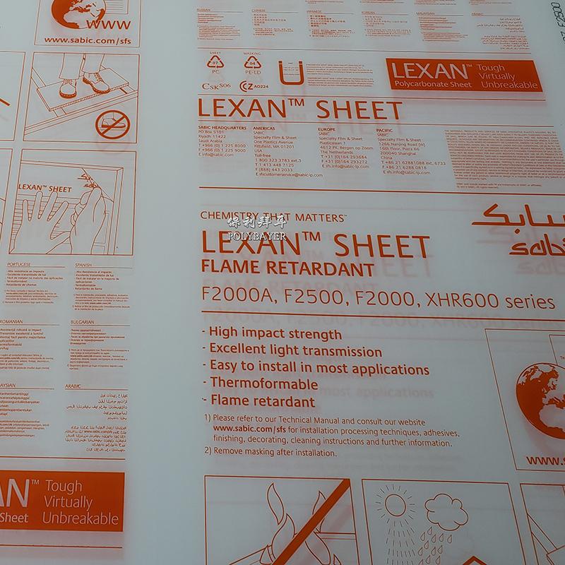 SABIC Lexan F2000 sheet,UL 94 V-0级(en)