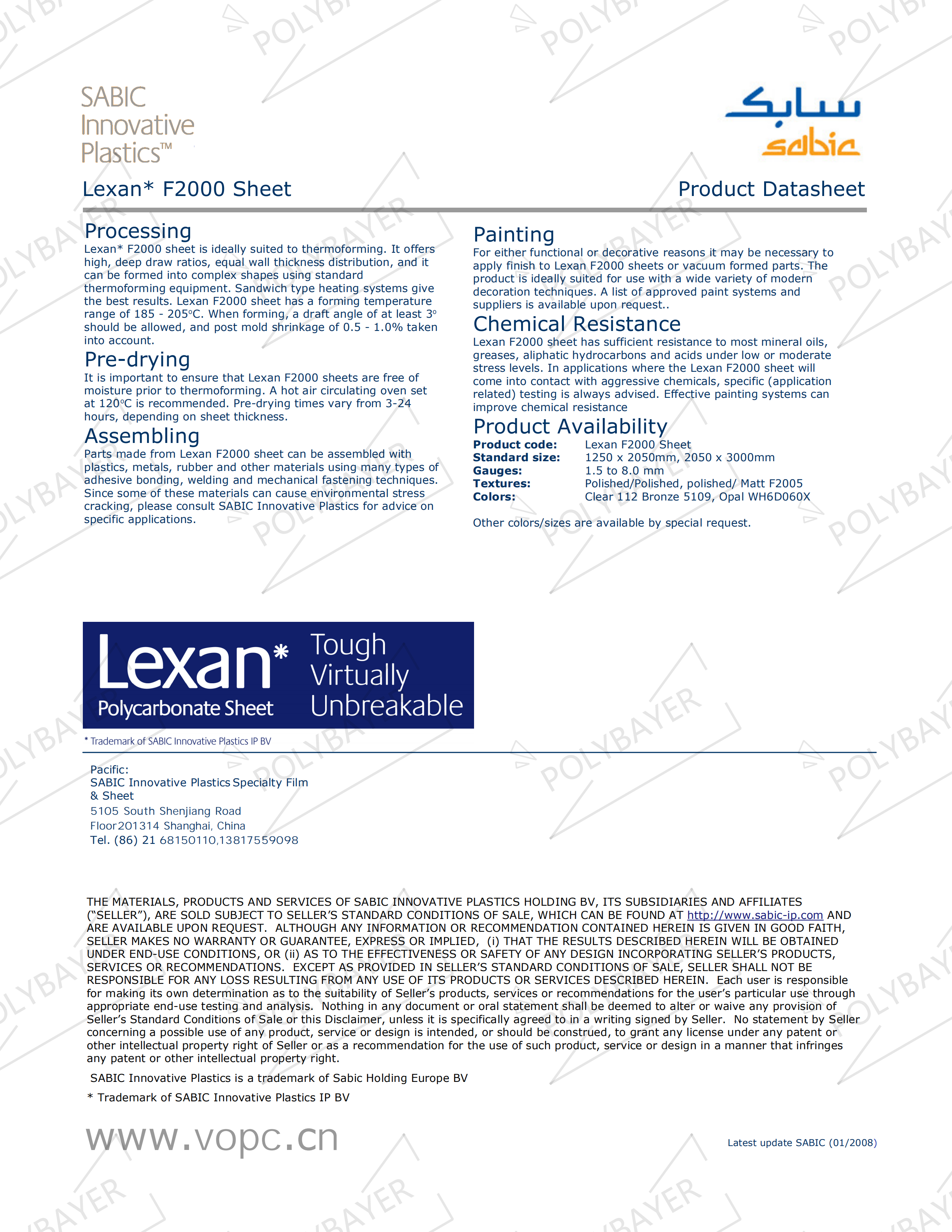 V0級阻燃PC板,Lexan F2000 sheet-SABIC,F2000,沙伯F2000,Lexan F2000聚碳酸酯板UL94檢測報告,V0防火檢測屬性參數,F2000物性參數表圖2
