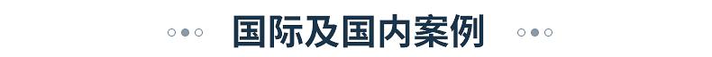 保利拜耳?星空房,PC透明星空房,透明屋,球形屋,網紅民宿,泡泡屋,帳篷房,星空帳篷房,星空帳篷房,中國國內及國際應用領域眾多實用案例展示。
